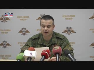 Сводка УНМ ДНР от 26.12.2018.