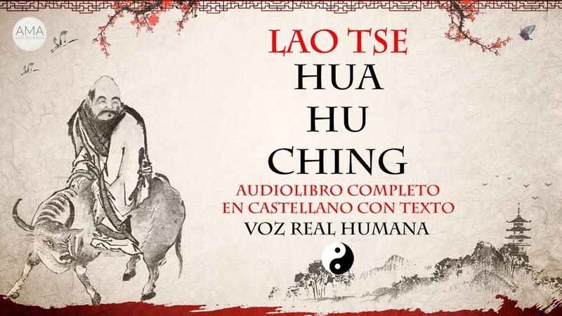 Lao Tse Hua Hu Ching Audiolibro Completo En Castellano Con Texto Voz Real Humana