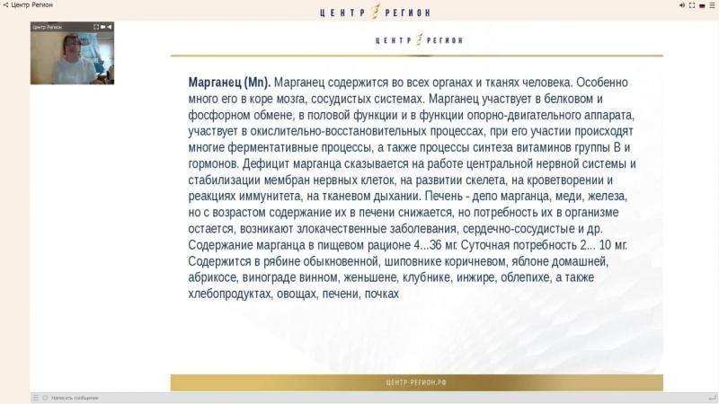 Радькова Л.И. «КФС «ВЕЛИКОРЕЦКИЙ» 19.07.18