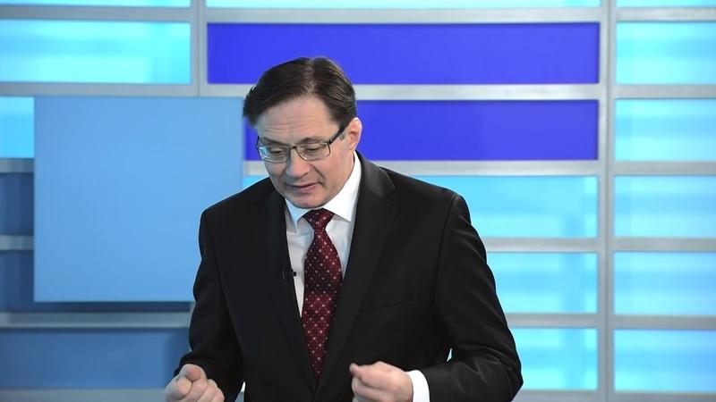 Анатолий Пешко. Мнение авторитетного экономиста Украины про инаугурацию и обещания нового Президента