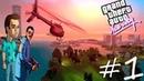 гта вай сити Grand Theft Auto Vice City 1