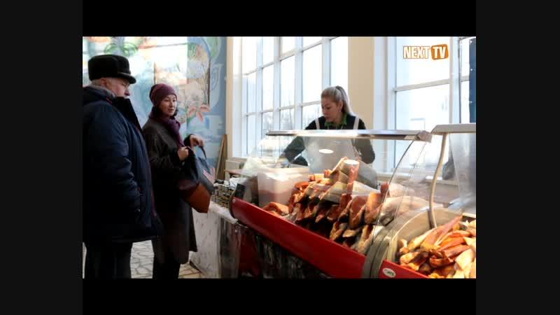 В Нефтекамске четыре дня будет открыта выставка Рыбные деликатесы Сахалина и Камчатки
