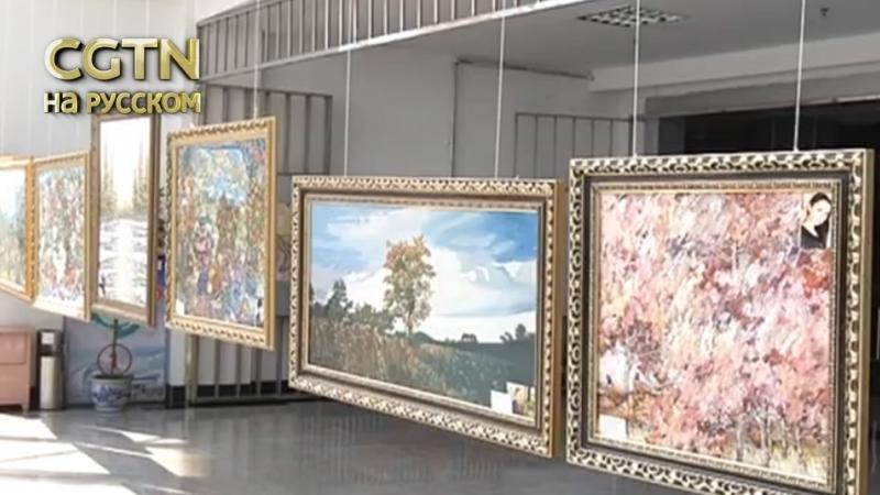 В Суйфэньхэ открылась китайско-российская выставка масляной живописи