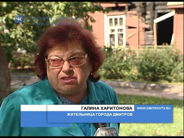 Пожар на Кропоткинской улице