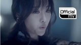 MV SONGJIEUN(