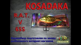 Видеообзор бюджетного уловистого ратлина Kosadaka Rat V65S по заказу Fmagazin