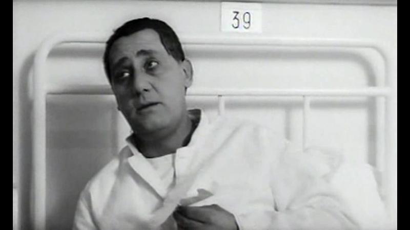 МОЯ ГОСПОЖА (1964) - комедия. Тинто Брасс 720p