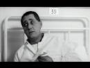 МОЯ ГОСПОЖА 1964 - комедия. Тинто Брасс 720p