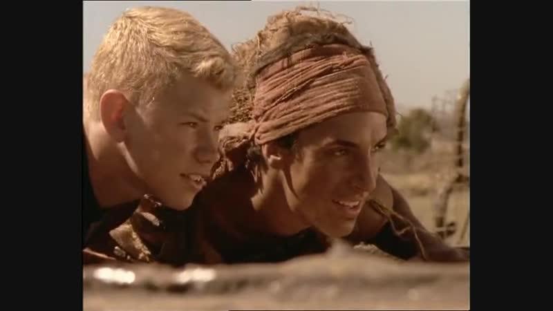 Грозовые камни 1 сезон 9 серия 1999