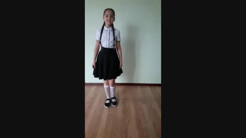 Афзалова Найля
