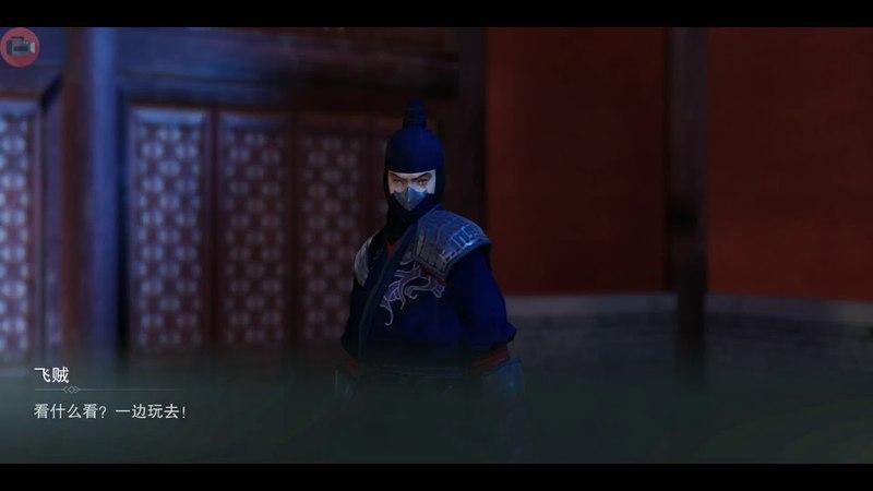 CLX (Chu Liu Xian) mobile gameplay