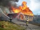 Сильный пожар в Кирилловке