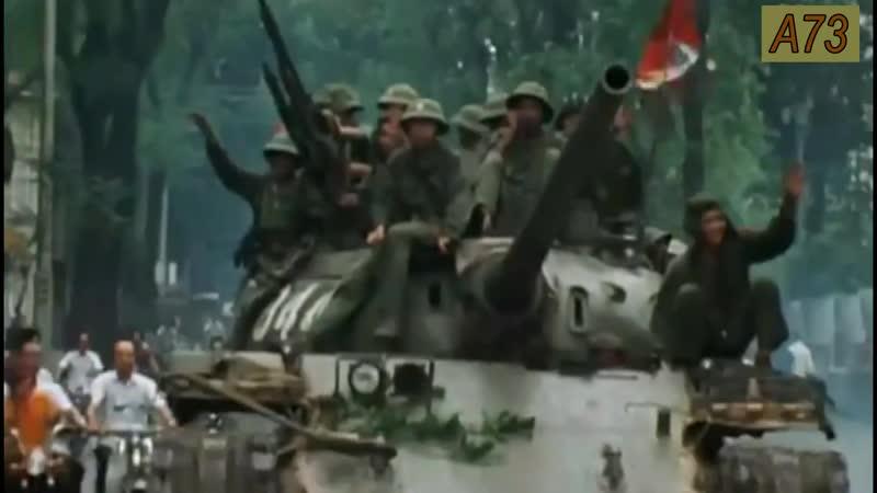 Вьетнамская народная армия вступает в Сайгон 30 апреля 1975 года