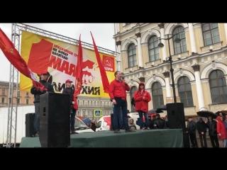 Первый секретарь СПб ГК ЛКСМ РФ Е.В. Михайлов на митинге 1 мая
