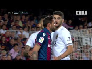 Ла Лига. 32 тур. «Валенсия» — «Леванте»