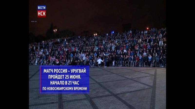 С кем сборная России по футболу сыграет в плей-офф ЧМ-2018