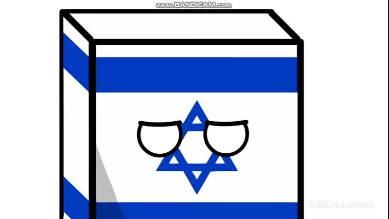 Израиль,ты уранил кошелек