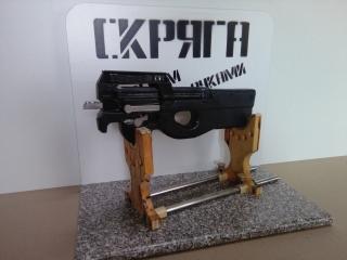 Пистолет-пулемёт FN P90 своими руками (макет)