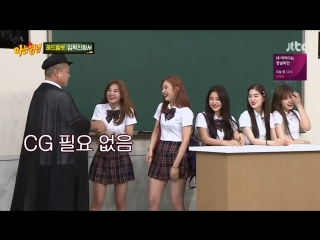 180804 Red Velvet @ Knowing Brothers