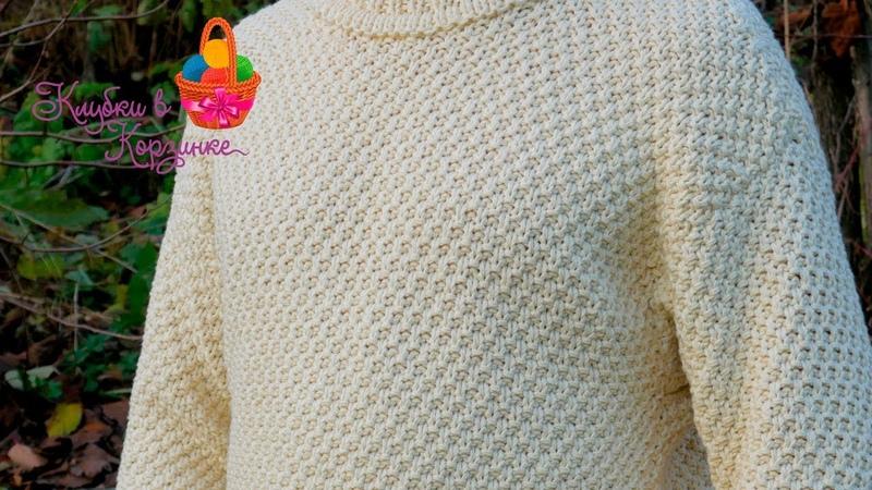 КАК СШИТЬ СВИТЕР пришить рукава к свитеру плечевые швы Сборка вязанного изделия
