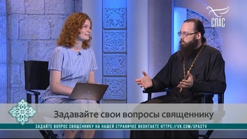 ОТВЕТ СВЯЩЕННИКА ИЕРЕЙ ВАЛЕРИЙ ДУХАНИН