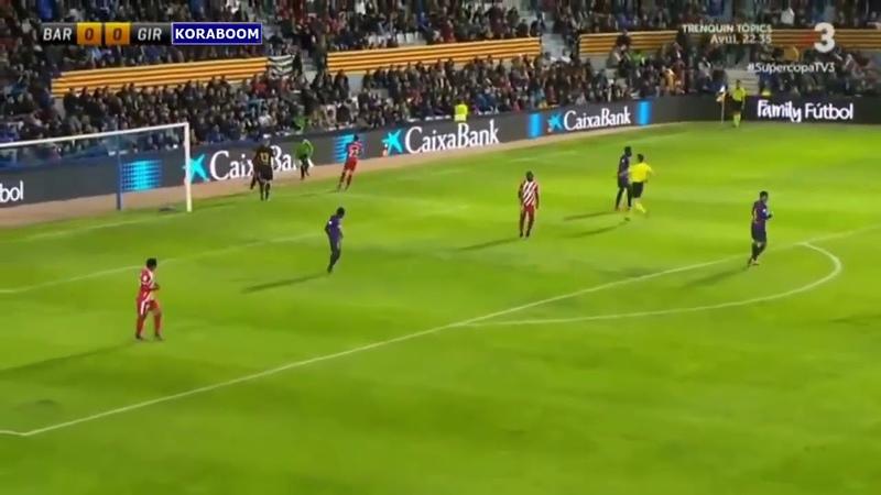 Барселона против Жироны 0 1 Голы Barcelona vs Girona 0 1 Goals Highlights Catalan Cup2019
