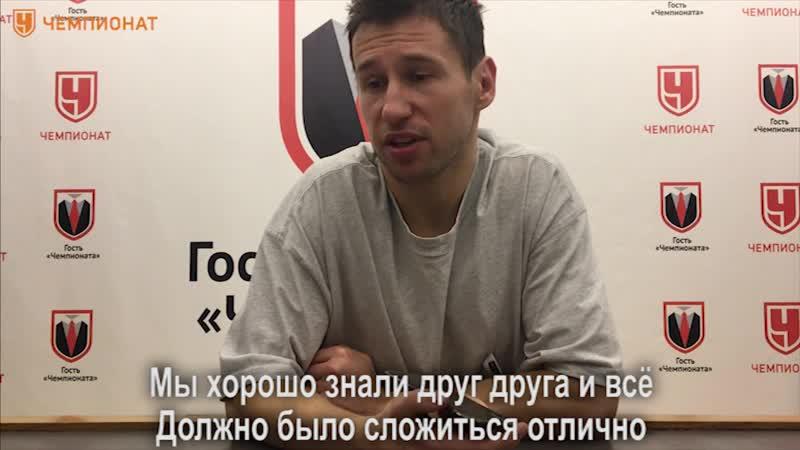 Гжегож Крыховяк – о том, как злился на Унаи Эмери