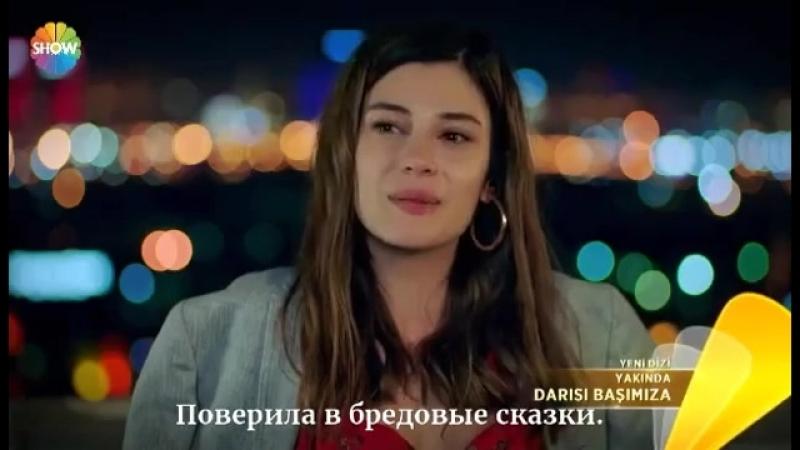 ИНТЖ фраг 1.1 с рус.суб.