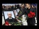 Решение о ликвидации Путина принято, — российский блогер Slava Rabinovich