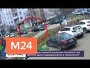 Отец трезвого мальчика попросил суд вернуть дело судмедэксперта в прокуратуру - Москва 24