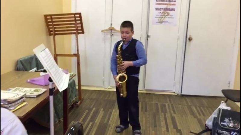 Любимый саксофонист