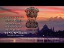 Вы удивитесь, но ЭТО гимн Индии 720p.mp4