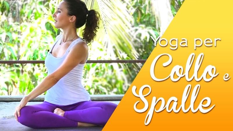 Yoga 5 minuti per liberare Collo e Spalle