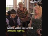 Мальчик с миодистрофией Дюшена из Братска борется за жизнь. Ноябрь. 2018.