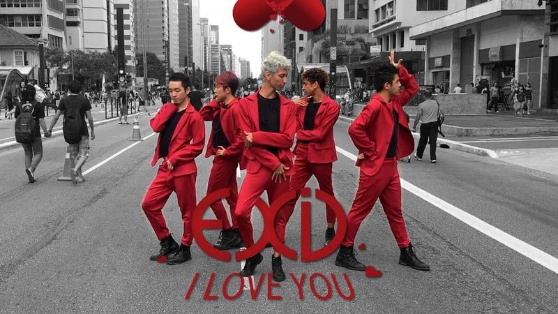 [KPOP IN PUBLIC CHALLENGE] - EXID이엑스아이디 - 알러뷰 (I LOVE YOU) - DANCE COVER by B2| BEATU