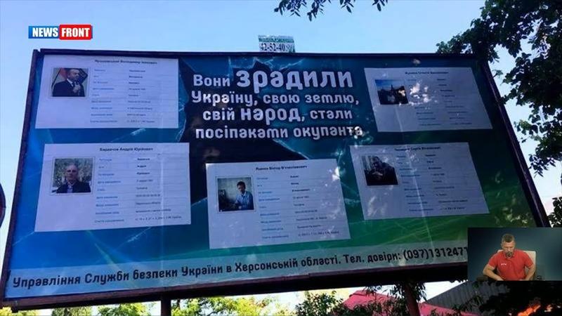 Звонок в СБУ Сергей Веселовский сдал посипаку украинским спецслужбам