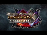 NS - Monster Hunter Generations Ultimate (Monster Hunter XX (Double Cross))