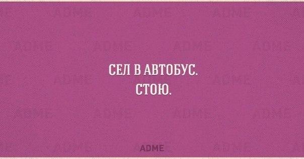10 открыток о тонкостях русского языка Русский невероятный язык. Одними и теми же словами могут обозначаться совершенно разные вещи и выражаться - абсолютно разные эмоции. Что уж говорить о