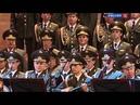 Red Army Choir - Amur waves Амурские волны