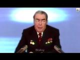 Не знаю кто сделал клип, но это ШЕДЕВР! Смешной MIX про Брежнева! Подними настроение! #Брежнев