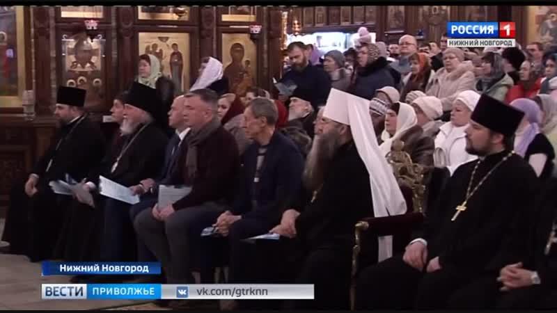 2019.01.12 Рождественский хоровой собор (ГТРК Нижний Новгород)
