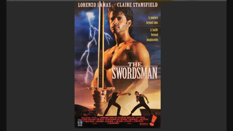 Фехтовальщик(Меченосец) The Swordsman (1992) МВО-ДТВ,DVDRip 1080