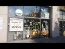 Жизнь в Израиле. На улицах в Суккот3. сентябрь 2018