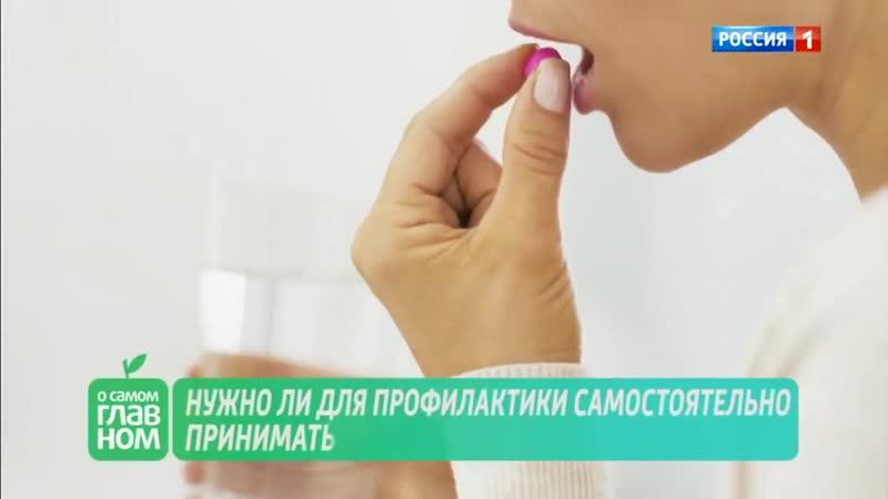 Щитовидная железа: симптомы заболеваний, лечение, питание