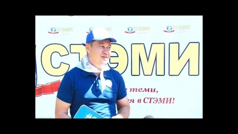 Техникум СТЭМИ Саяногорска презентовал студентам и абитуриентам «Студенческий кампус»