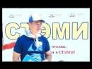 Техникум СТЭМИ Саяногорска презентовал студентам и абитуриентам Студенческий кампус