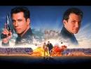 Сломанная Стрела  Broken Arrow. 1996.1080p. Перевод Андрей Гаврилов. VHS