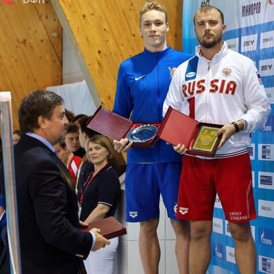 Никита Луговкин
