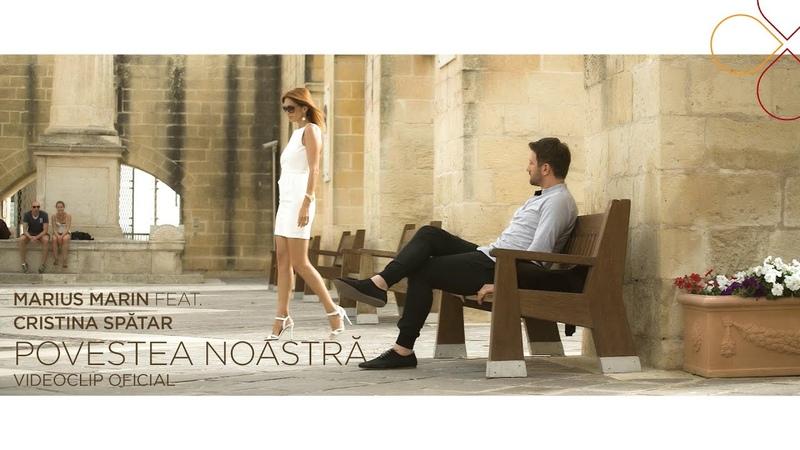 Marius Marin feat. Cristina Spatar - Povestea noastra [Videoclip Oficial]