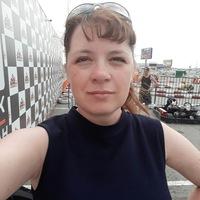 Наталья Гильманова